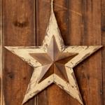 Primitive Country Stars